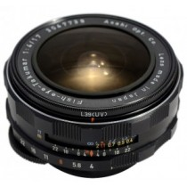 Pentax Takumar 17mm f4 full frame fisheye lens m42 fit